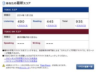スクリーンショット(2014-02-12 12.48.31).png